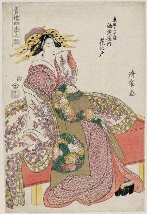 tanabata no uta