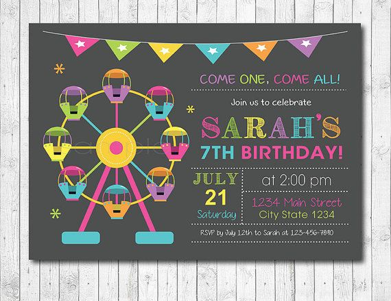 Amusement Park Birthday Invitation Card  Luna by funkymushrooms