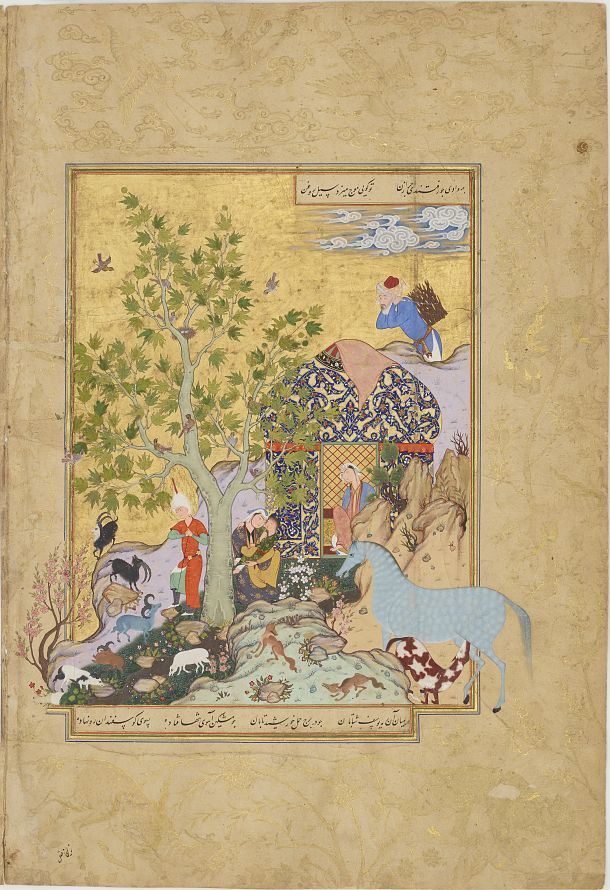 Click to zoom Folio from a Haft Awrang (Seven thrones) by Jami (d.1492); verso: Yusuf tends his flocks; verso: text