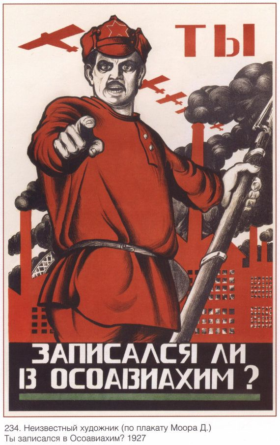 Soviet Propaganda Poster USSR Russian 1927 We are Building Socialism
