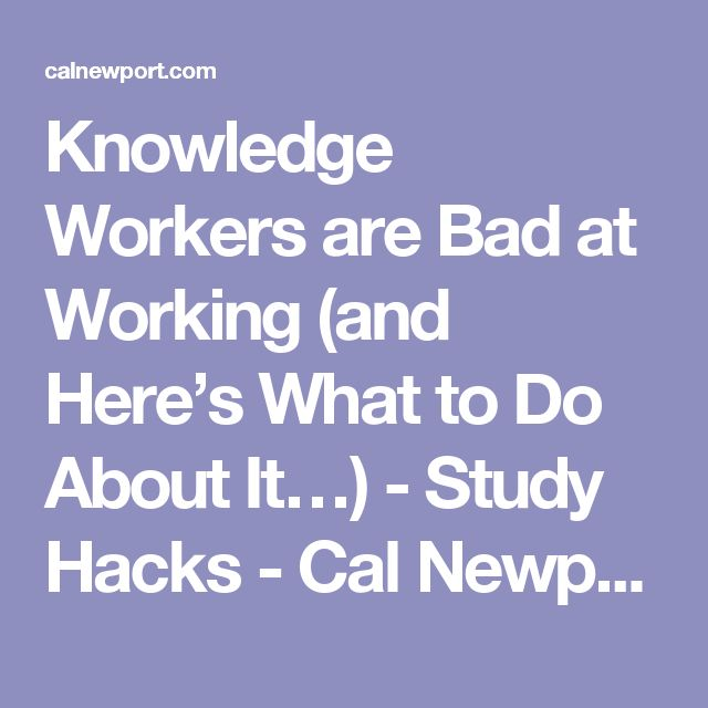 knowldge workers Knowledge workers need to appreciate who needs and will use their information so the recipients do not waste time uncovering what they need to know the research demonstrates how this is particularly important for companies working across cultures, whether with colleagues or external contacts.