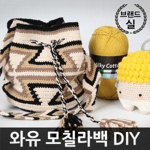 Mochila Bag - Korean Online Shopping, 11Street