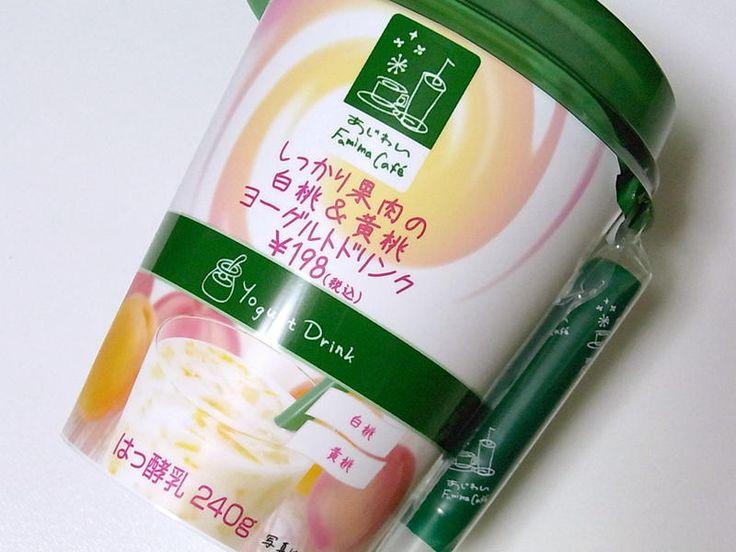 しっかり果肉の白桃&黄桃ヨーグルトドリンク