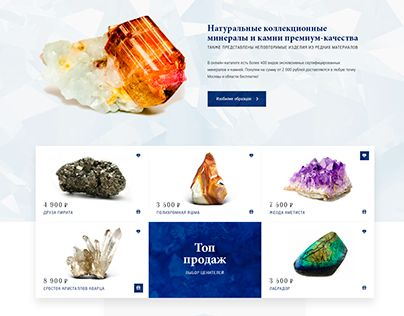 "Check out new work on my @Behance portfolio: ""Planeta Mineral"" http://be.net/gallery/54856635/Planeta-Mineral"
