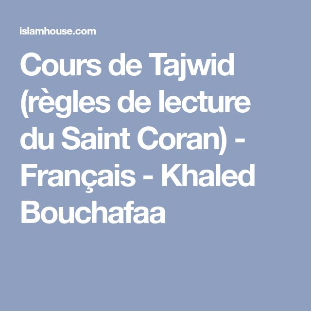 Cours de Tajwid (règles de lecture du Saint Coran) - Français - Khaled Bouchafaa