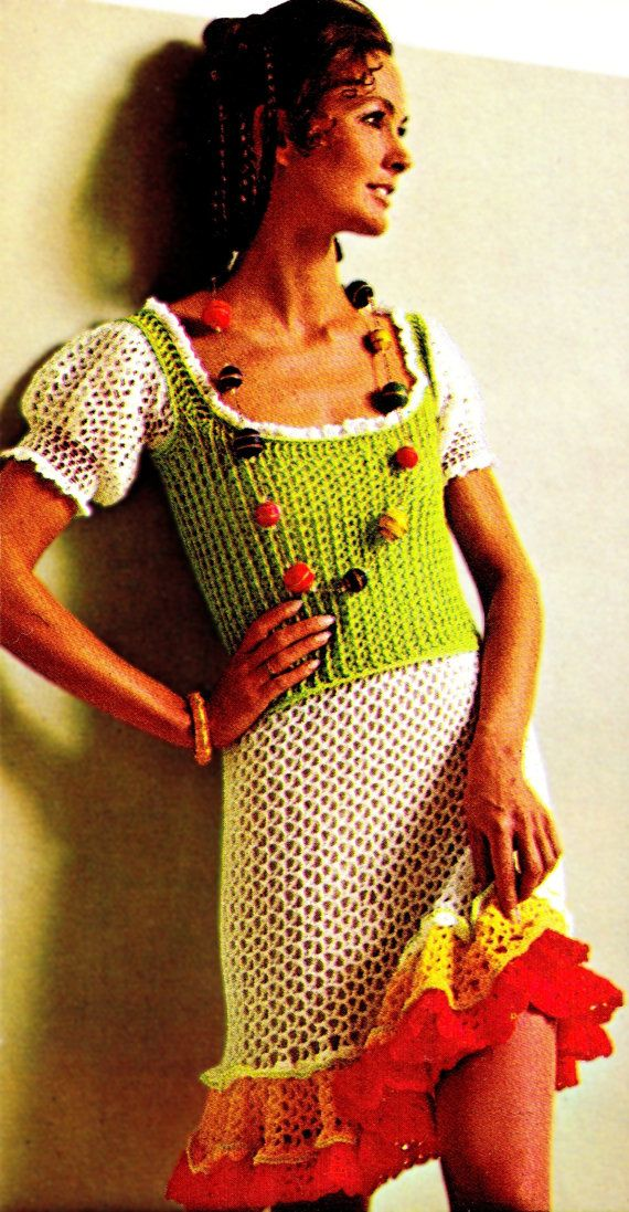 Vintage 70s Pattern Crochet GYPSY 2Piece Summer by KinsieWoolShop, $3.20