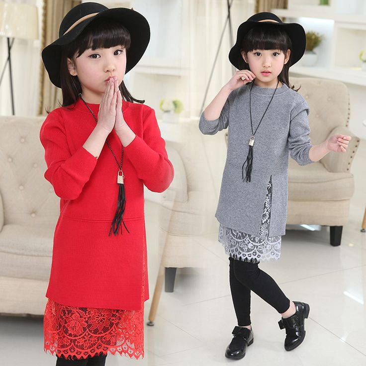 2017 Girls Spring Winter Elegant Kintting Dresses Girl Lace Bifurcation Long Sleeve Dress Kids Cotton Clothes With Pendant