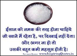 Image result for homeopathy good thought images free marathi