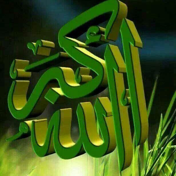 Allah green