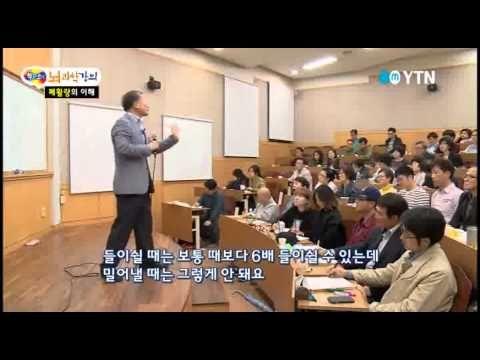 [박문호의 뇌과학 강의] - 브레인의 본질, 뇌간 / YTN DMB - YouTube