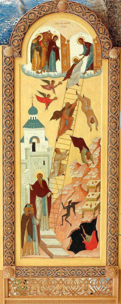 Αγ.Ιωαννης Συγγραφεας Της Κλιμακος (523 - 606)___march 30
