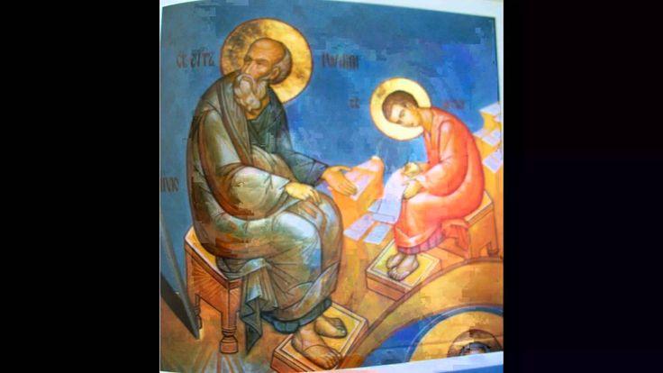 Orthodox Christian Byzantine Chant :Petros Gaitanos