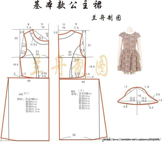 Как сшить платье из атласа быстро и без выкройки