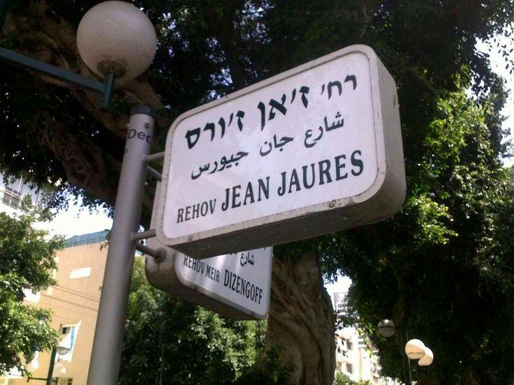 [TEL-HAVIV] Rehov JEAN JAURES /Via Galit Haddad sur Facebook