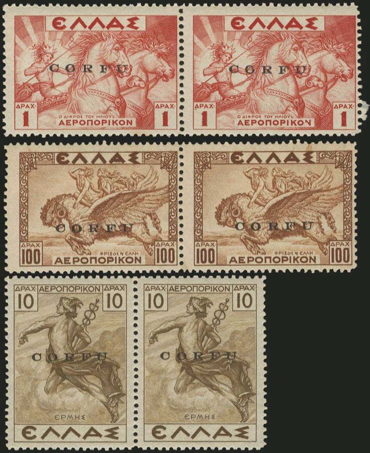 1941 Corfu overprint on Mythological issue stamps, complete set of 10 values in horizontal pairs, u/m. Cert. by Dr. Helmuth Avi-SBPV (11/11/2009). Superb. RRR. (Hellas 20/29).