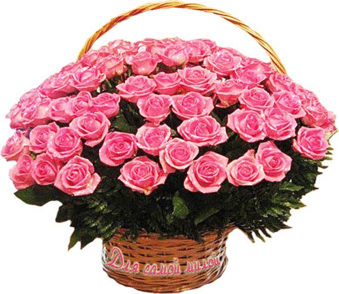 красивый букет роз с поздравлением