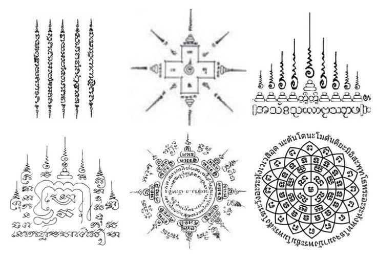 design sak yant