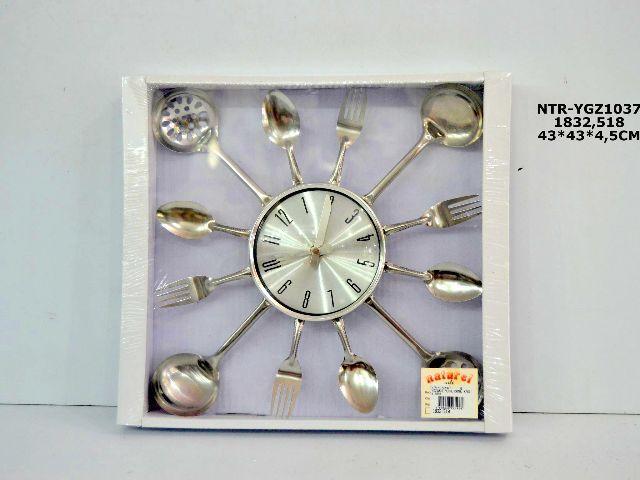 Kaşık Çatal Bıçak Mutfak Duvar Saati Modeli  Ürün Bilgisi ;  Ürün boyutları :  Şık ve dekoratif bir ürün Mutfaklarınız için oldukça ideal