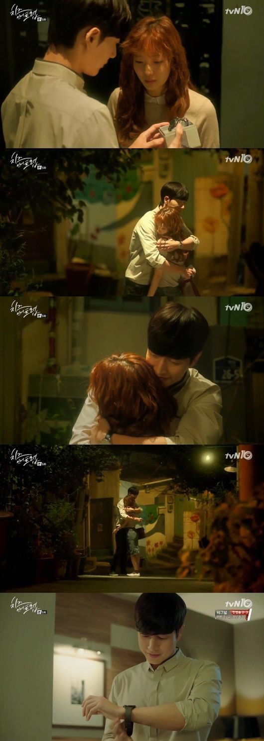 [Spoiler] 'Cheese in the Trap' Park Hae-jin and Kim Go-eun-I hug under the street light @ HanCinema :: The Korean Movie and Drama Database