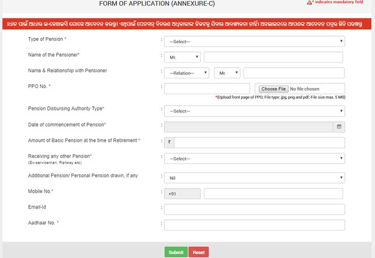 Online Registration For Udid Card At WwwSwavlambancardGovIn