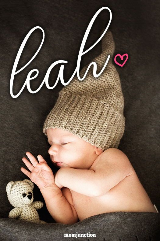 1567 Baby Girl Names That Start With L Unique Baby Names Baby