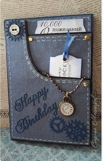 handmade birthday card ... punch art styling ... jeans pockets ... tags inside ...