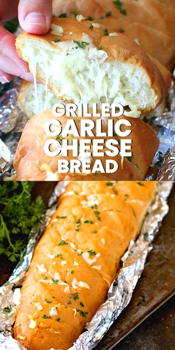 French bread loaded with cheese and garlic made this easy ...