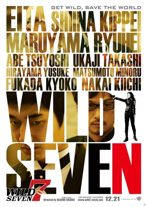 Movie: Movie Httpalcoholicshareorg, Movie Maniac, Japan Movie, Asian Dramas Movie Sp, Movie Wild 7, Posters Movie, Movie Http Alcoholicshar Org, Movie Wild7, Modern Movie