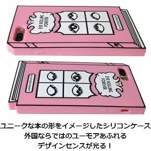 Valfre 残りわずか ローリングアイiphone7plusケース #iphone7plus #iphone7pluscase #セレクトショップレトワールボーテ #Facebookページ で毎日商品更新中です  https://www.facebook.com/LEtoileBeaute  #ヤフーショッピング https://store.shopping.yahoo.co.jp/beautejapan2/eye-rolling-forever-3d-iphone-7plus-case.html  #レトワールボーテ #fashion #コーデ #yahooショッピング #アイフォン7プラス #おもしろかった #流行り #人気 #おしゃれ #携帯ケース #かわいい #可愛い #お洒落 #奇妙 #かぶらない