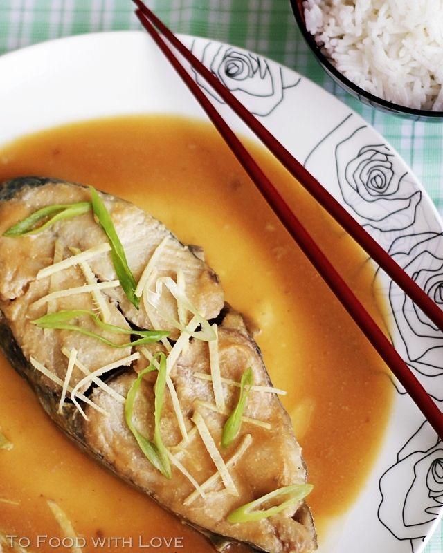 Recipe: Mackerel Miso-ni (Poached Mackerel with Miso)