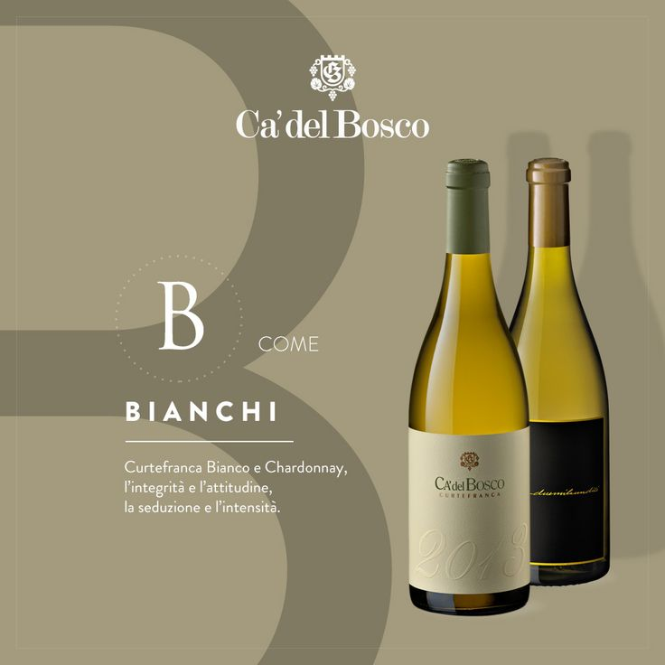 Bianco: un colore, una definizione con infinite sfumature di gusto. Tutte da scoprire.  #enjoycadelbosco #bianco #bianchi #terroir #chardonnay #curtefranca
