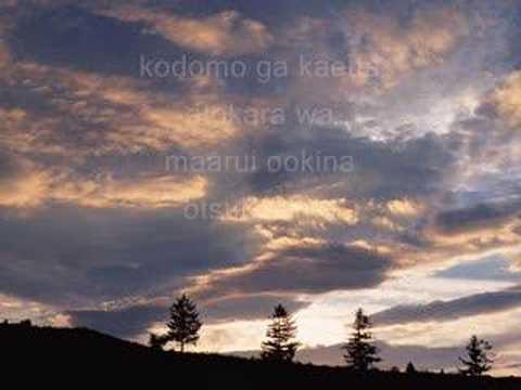 Japanese nursery song
