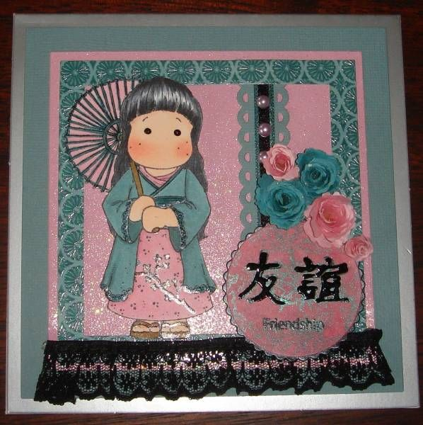 Tilda friendship card by charlie horse - Cards and Paper Crafts at Splitcoaststampers