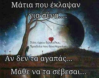 Fact 💖