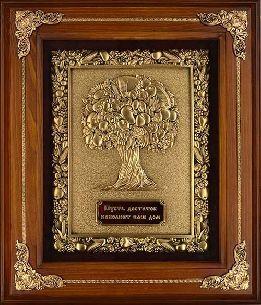 Деревянное панно Дерево Изобилия - Панно в деревянной раме <- Панно и рамки - Каталог | Универсальный интернет-магазин подарков и сувениров