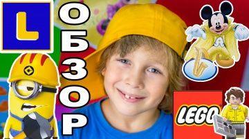 Микки Маус, Миньон, мини фигурки Лего. Мультик Плэй До. Mikki Maus, Minion, LEGO. Cartoon Play Doh http://video-kid.com/10594-mikki-maus-minon-mini-figurki-lego-multik-plei-do-mikki-maus-minion-lego-cartoon-play-doh.html  Микки Маус, Миньон, мини фигурки Лего. Мультфильм Плэй До.Mikki Maus, Minion, mini figures LEGO. Cartoon Play Doh.