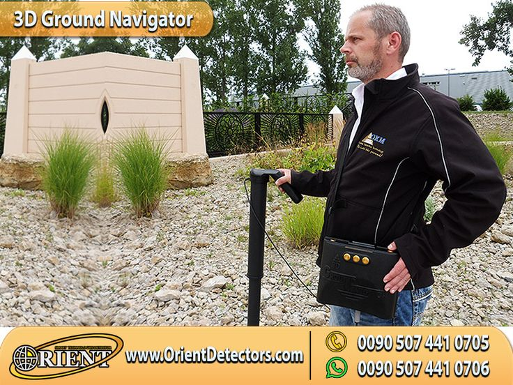 3D Ground Navigator - Best 3D Imaging Gold & Metal Detector 2017 for Sale  #3d_ground_navigator #gold_detectors #Turkey #Iran #Bulgaria #Greece #Russia #USA #UK #India #Spain #Columbia #Portugal #Philippines #Mexico #Argentina #Chile #Serbia  To read full details about the device visit this link:  http://www.orientdetectors.com/en/Products.aspx?tp=38