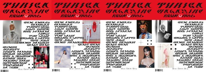 #CoverStories 10 November 2017 — thoughtfulness in design — Tunica (US), no.6, 2017.