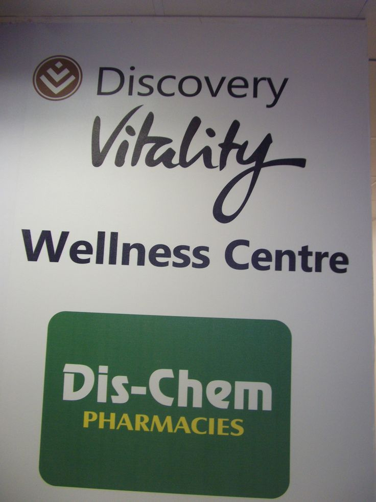 Discovery Vitality Wellness Center -  At Dis-Chem Krugersdorp