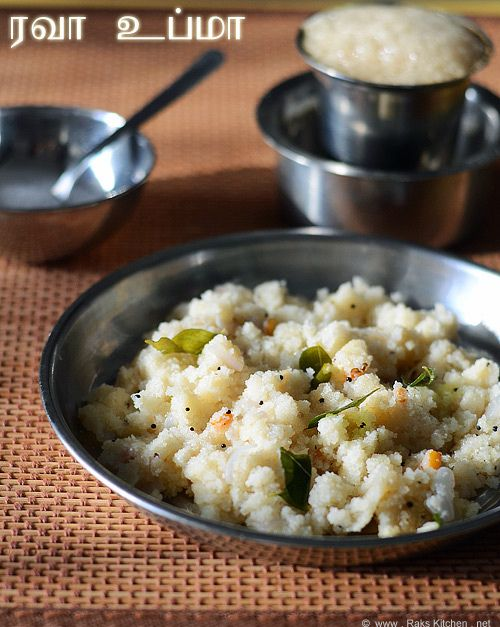 rava upma + fliter coffee by Raks anand, via Flickr