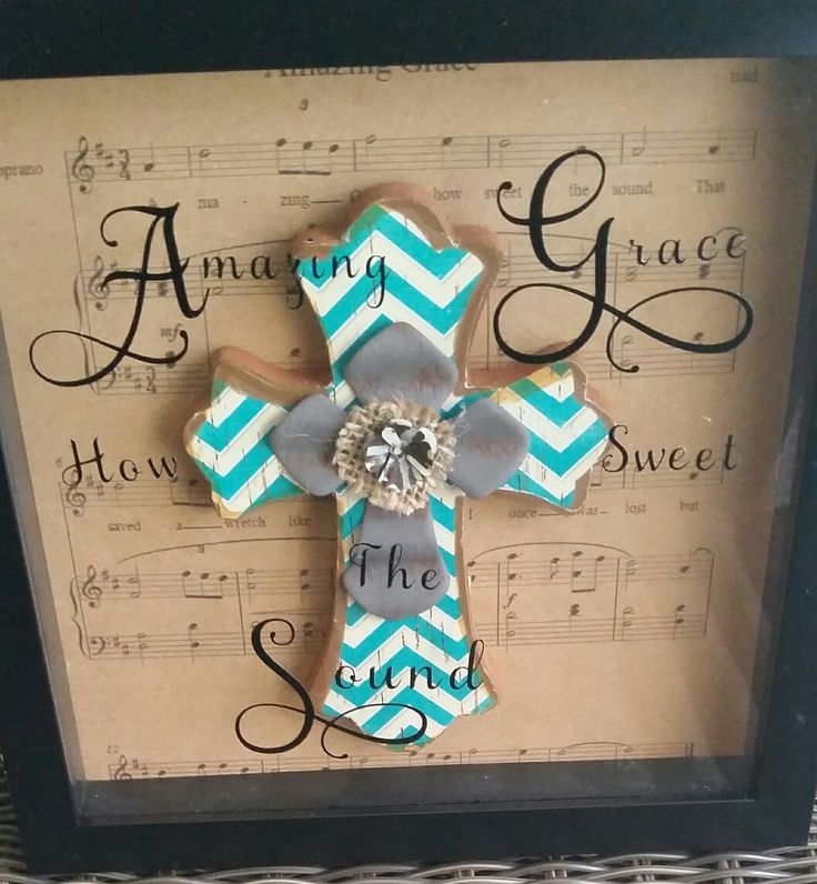 amazing grace shadow box frame with sheet music and wood cross - Shadow Box Frames