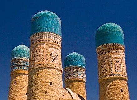 Los Cuatro Minaretes De Chor Minor Bukhara Simbolizan Las Dinastias Samanidas Shaybanidas Karakhanidas Manguitas Y Tambien Las 4 Religiones Bud Islamismo