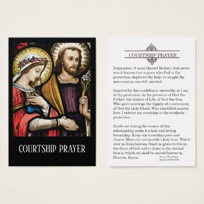 Courtship Engagement Prayer Holy Card - traditional gift idea diy unique