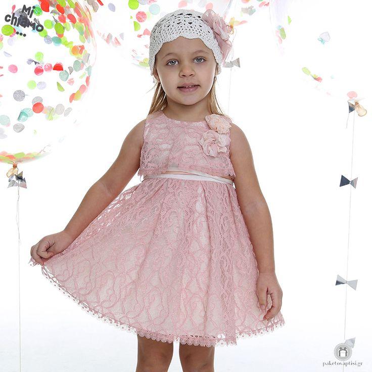 Φόρεμα Βάπτισης Δαντελένιο Σάπιο Μήλο Mi Chiamo Κ4020-16657 https://www.paketovaptisi.gr/christening-packages-girl/christening-clothes-girl/sum-spri/product/2318-16657.html Βαπτιστικό φόρεμα από τη νέα collection της εταιρείας Mi Chiamo κατασκευασμένο από δαντέλα στο χρώμα του σάπιου μήλου. Το σύνολο συνοδεύεται από καπέλο ή κορδέλα ή στέκα το οποίο συμπεριλαμβάνεται στην τιμή. Συνδυάζεται προαιρετικά με ασορτί ζακετάκι. #MiChiamo #φορεμα #βαπτιση #βαπτιστικα