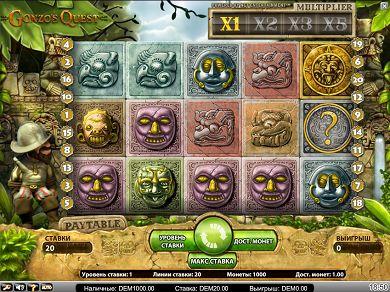Конкистадор Гонзо отправляется на поиски золотого Эльдорадо, играть в автомат Gonzo's Quest бесплатно без регистрации в игровом клубе Вулкан volcanoslotsclub.com