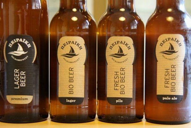 Piraiki Beer