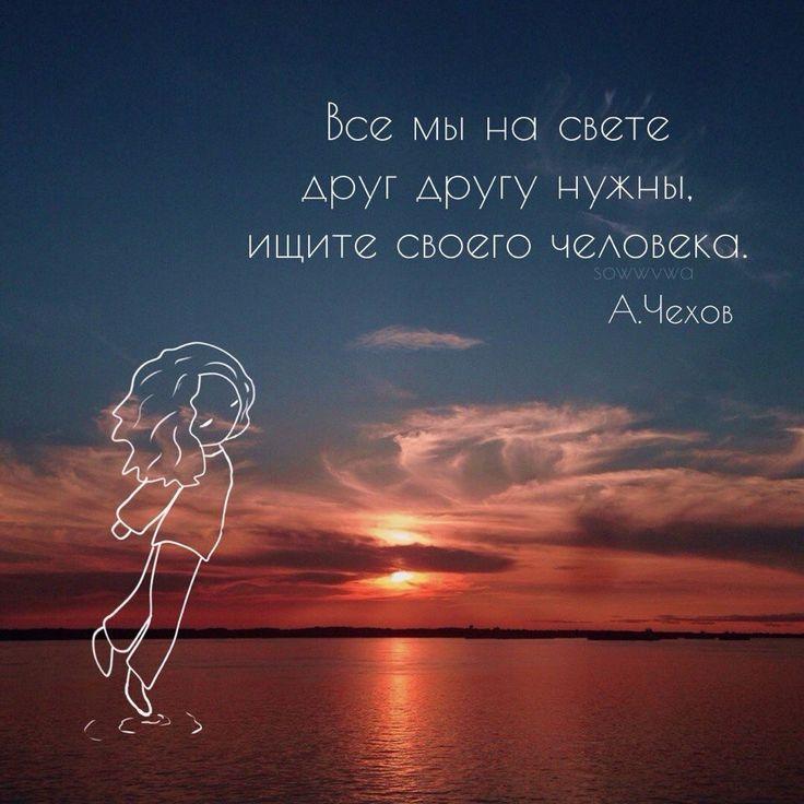 объявление картинка написано про жизнь слову, сама модель
