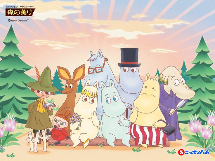 the moomins - use to loved to watch when i was a child..