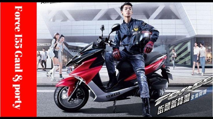 Yamaha Force 155 Tampil Cantik dan Sporty Cocok Buat Bergaya Kawula Muda...