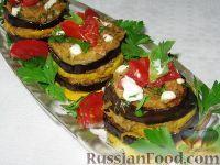 Фото к рецепту: Кабачково-баклажанный мильфей с овощами